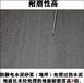 山東菏澤NFJ超硬金屬骨料不發火防靜電耐磨硬化劑可慧廠家