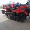 自走式旋耕機