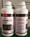 遼寧省治療玄參斑枯病的藥劑