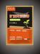 重慶黃連種植基地土壤肥沃疏松種植方法