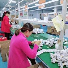 趣共享-深圳共享充電線充電器生產廠家圖片