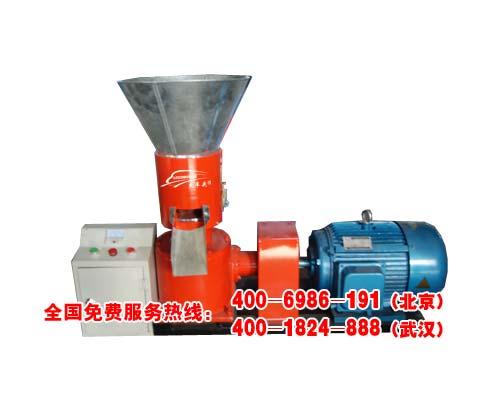 HCT-300型秸秆饲料颗粒机