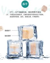 凍干寵物零食凍干加工代工OEM貼牌山東漢歐寵物零食OEM貼牌