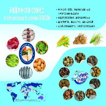 山東口碑好的寵物食品代工廠,山東漢歐寵物食品寵物零食OEM貼牌