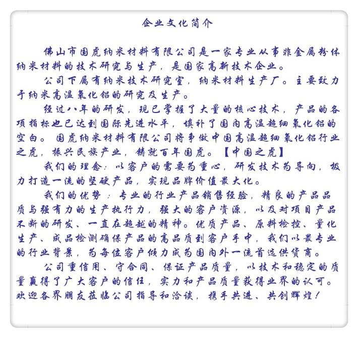 企业文化简介 - 副本 (2).jpg