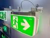 澳洲SAA認證LED應急燈防水安全出口消防標志指示燈