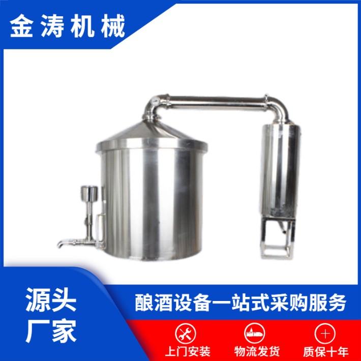 小型烧酒设备 (4).jpg