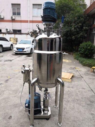 微膠囊技術和微膠囊高速乳化機