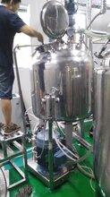 水性硬脂酸钙乳液纳米高速乳化机图片