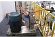 PPTA-MPIA原位復合沉析纖維沉析機