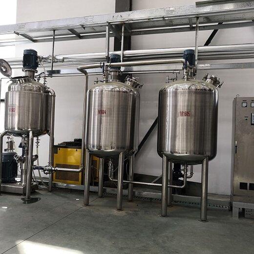 炭黑濕法處理制備漿液和研磨剪切分散機