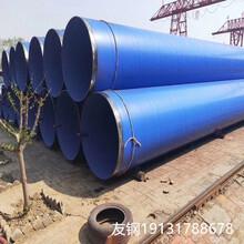 內外涂塑鋼管水電站防腐涂塑鋼管河北滄州友鋼生產涂塑鋼管圖片