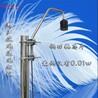 HY-SA2超声波风速风向仪户外自动气象站厂家供应