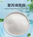 葫蘆島聚丙烯酰氨胺污泥脫水絮凝劑鐵礦尾礦干排質量可靠L4