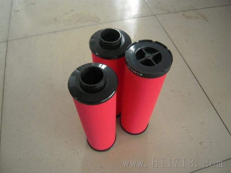油动机滤芯AP1E102-01D10V/-W润滑油站滤芯146291965
