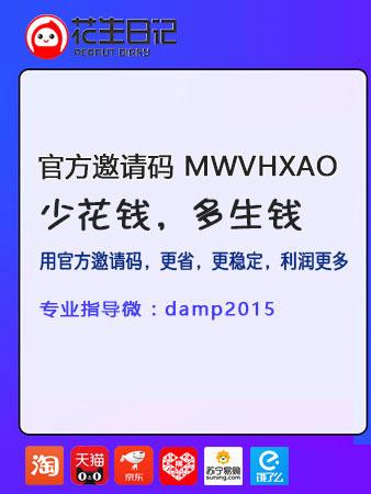 花生200326-2-1.jpg