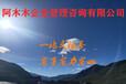 云南勞務公司資質代理,公路資質辦理,信任為先!!