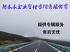 厦门劳务总包资质代理,公路资质办理,诚信合作!!