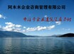 福州建筑施工资质代理,公路工程资质代办,绝不含糊!!
