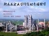 遼寧水利工程資質辦理,市政資質代辦,合理價格!!