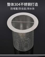 不銹鋼防鼠防堵沖孔地漏管下水道過濾管過濾網圖片