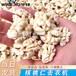 北京精致核桃仁去皮機品種繁多,核桃仁去皮機生產廠家