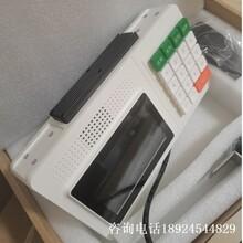 智能食堂消费机扫码二次开发定制IC卡及手机缴费图片