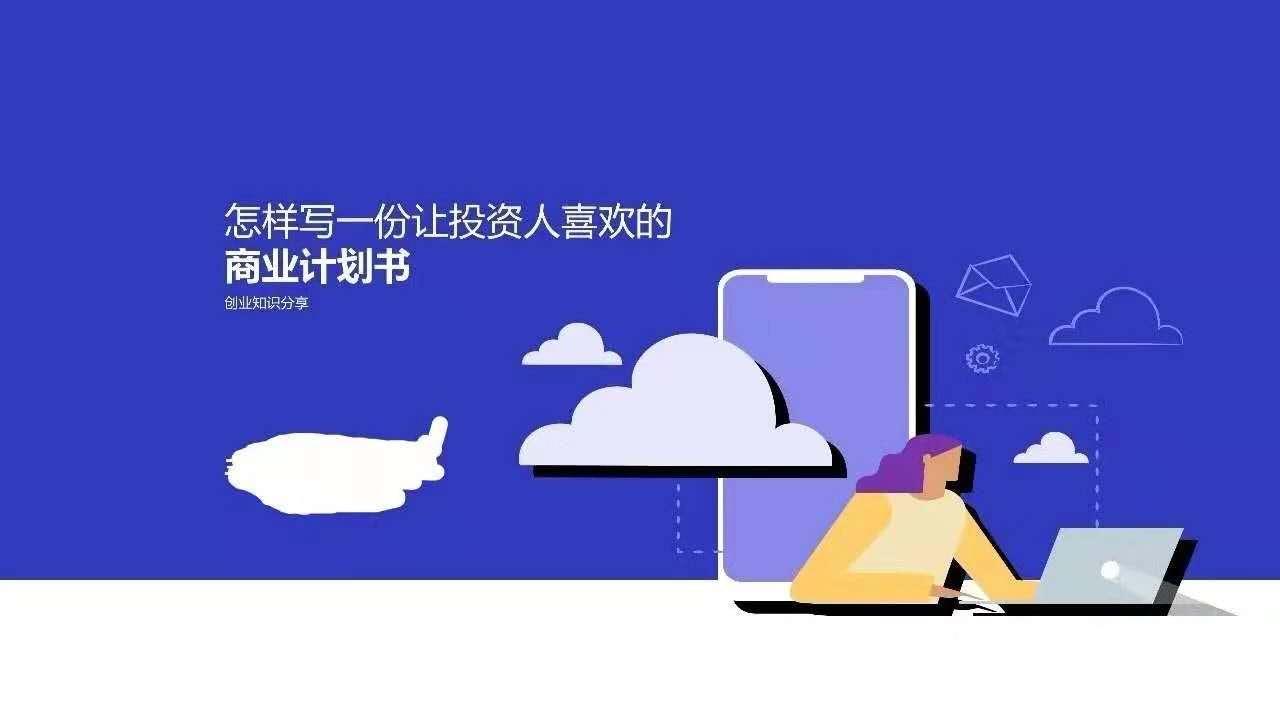 微信圖片_27.jpg