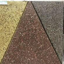 海南海口艺术洗砂地坪材料一站式销售供应图片
