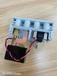 國網新標電表焊接-上海豪精-電表繼電器互感器焊接-廠家