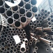 高壓鍋爐管現貨