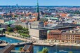 常德出國打工哪家強歐洲丹麥急招建筑木工瓦工水電工架子工
