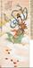 北京保利拍賣張大千作品成交價排名的作品
