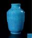 清乾隆爐鈞釉燈籠瓶民間也有真品看實際拍賣成交價格