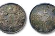 清宣統三年大清銀幣壹元銀質樣幣反龍版比普通大清銀幣價值更高