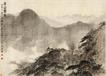 名人字畫傅抱石書畫作品2020年北京保利拍賣成交記錄