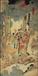 名人字畫西冷印社中國嘉德拍賣任伯年畫作真實成交價格名人字畫