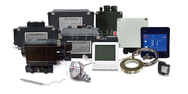 电伴热系统配件