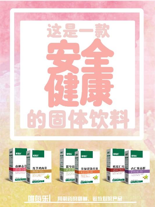 六款產品海報-02.jpg