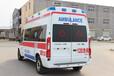 蘭州120救護車收費標準24小時聯系電話