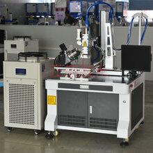 上海高尔夫连续光纤激光焊接机,钛合金球头激光焊接设备图片