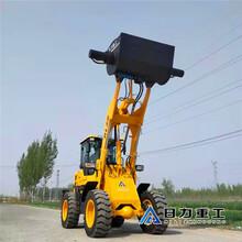 蚌埠地區攪拌斗裝載機鏟車改裝攪拌斗日力重工946