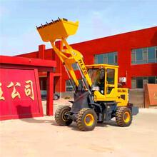 裝載機現貨加高臂可定制930鏟車價格糧莊用