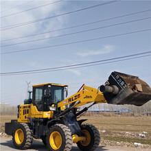 50鏟車改裝攪拌斗混凝土砂石料攪拌機日力重工946