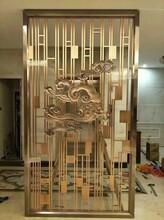 中山歐式鈦金不銹鋼花格屏風咨詢圖片