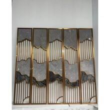 盤錦歐式鈦金不銹鋼隔斷屏風咨詢圖片