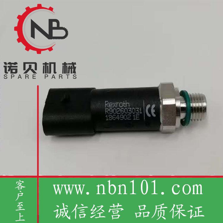 R902603031柳工龍工挖機傳感器力士樂Rexroth傳感器1.jpg