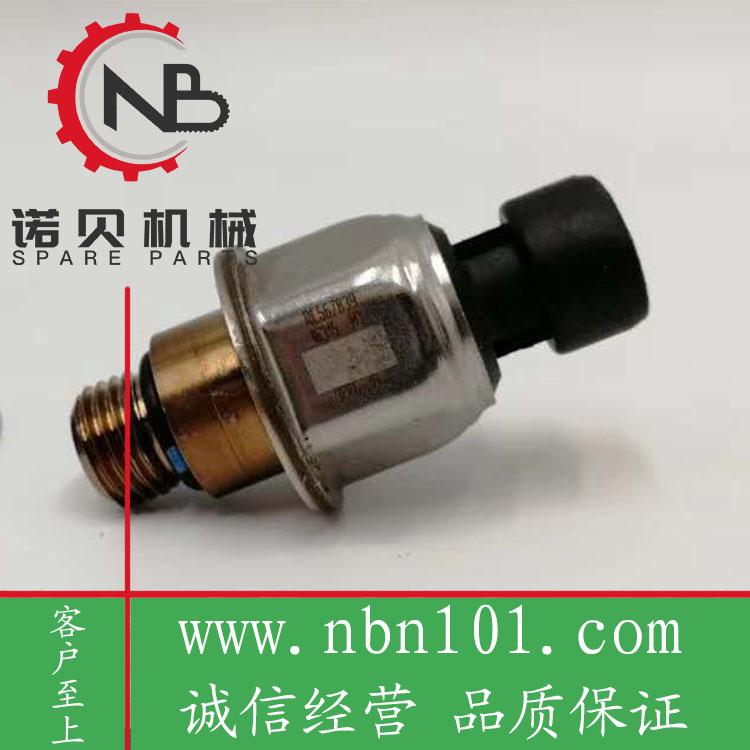 RE567839約翰迪爾壓力傳感器1.jpg