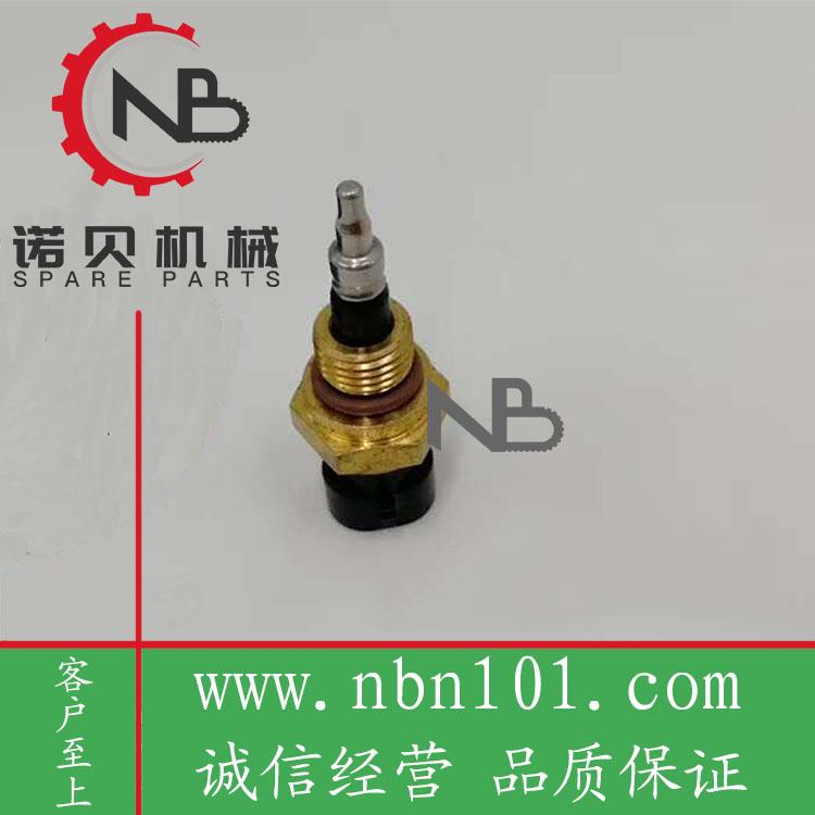 美國康明斯QSX15溫度傳感器4307110挖掘機2.jpg