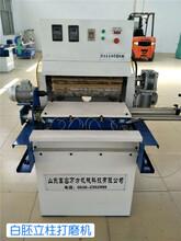 萬方全自動打磨機可以根據木料表面光潔度設置不同的打磨時間
